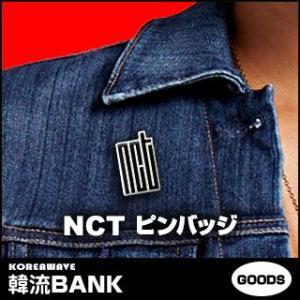【送料無料・速達・代引不可】 NCT (エヌシーティー) ロゴ ピンバッジ (Logo Pin Badge) グッズ|hanryubank