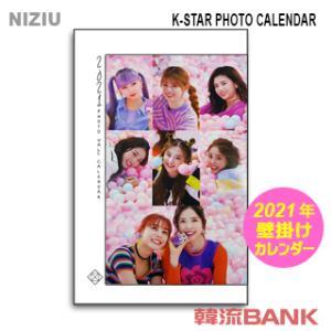 NIZIU (ニジュー) 2021年 (令和3年) フォト 壁掛けカレンダー グッズ|hanryubank