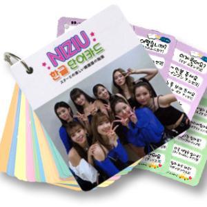【送料無料・速達・代引不可】NIZIU (ニジュー) グッズ - 韓国語 単語 カード セット (Korean Word Card) [63ピース] 7cm x 8cm SIZE|hanryubank