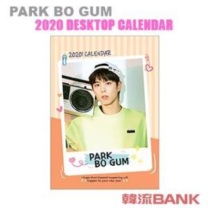 【送料無料・速達・代引不可】 パク・ボゴム (PARK BO GUM) 2020年 (令和2年) K-STAR フォト 卓上カレンダー グッズ|hanryubank
