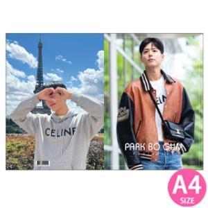 【送料無料・速達・代引不可】 パク・ボゴム (PARK BO GUM) グッズ - プレミアム フォトブック 写真集 (Premium Photo Book) 220mm x 305mm SIZE (34p)|hanryubank