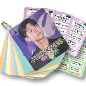 【送料無料・速達・代引不可】 パク・ボゴム (PARK BO GUM) グッズ - 韓国語 単語 カード セット (Korean Word Card) [63ピース] 7cm x 8cm SIZE|hanryubank