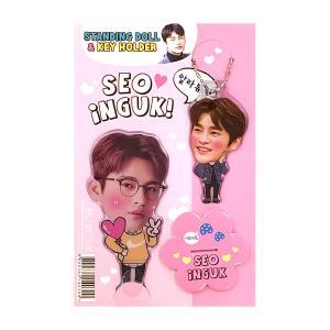 【送料無料・速達・代引不可】 ソ・イングク (SEO IN GUK) スタンディングドール + キーホルダー (Standing Doll + Key Holder) マスコット グッズ|hanryubank