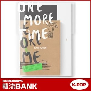 【送料無料・速達・代引不可】 ★通常盤★ SUPER JUNIOR (スーパージュニア) スペシャル ミニアルバム One More Time (Special Mini Album) [CD] グッズ hanryubank