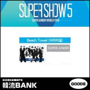 ★BIG SALE★ SUPERJUNIOR (スーパージュニア) 公式グッズ - SUPERSHOW5 ビーチタオル (BEACH TOWEL)|hanryubank