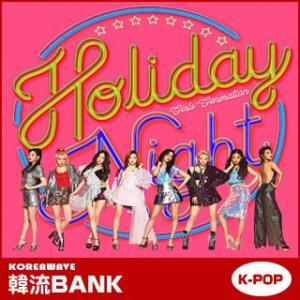 ★角破損ありSALE★ 少女時代 (GIRLS GENERATION) 正規6集 アルバム Holiday Night (6th Album) [CD] グッズ|hanryubank