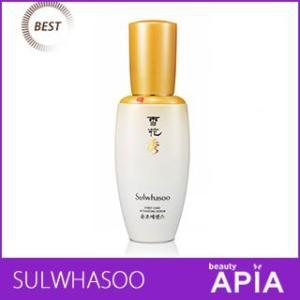 雪花秀 (ソルファスSULWHASOO) - 潤燥エッセンス (First Care Activating Serum) [エッセンス60ml] 韓国コスメ hanryubank