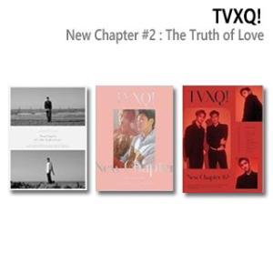 ★初回特典★ 東方神起 (TVXQ!) デビュー 15周年記念 スペシャルアルバム New Chapter #2 : The Truth of Love (CD) グッズ hanryubank