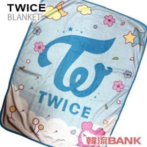 TWICE (トゥワイス) グッズ ひざ掛け ブランケット (BLANKET)|hanryubank