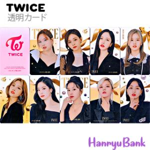 【送料無料・速達・代引不可】 TWICE グッズ - 透明 フォト トレカ カード セット (Clear Photo Card Set) [25枚]|hanryubank