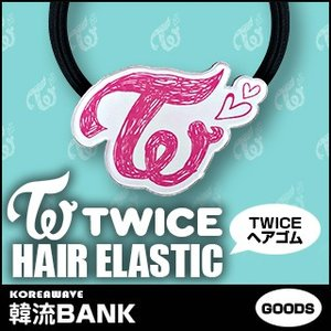 【送料無料・速達・代引不可】 TWICE (トゥワイス) ロゴ アクリル ヘアゴム (Hair El...