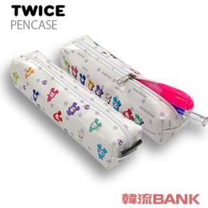 【送料無料・速達・代引不可】 TWICE (トゥワイス) ラブリー ペンケース (Pen Case) ポーチ グッズ|hanryubank