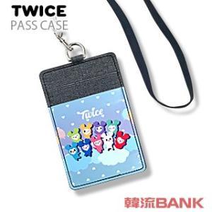 【送料無料・速達・代引不可】 TWICE (トゥワイス) パスケース (PASS CASE) / 定期 カード 入れ ケース グッズ hanryubank