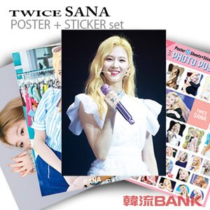 サナ SANA (TWICE) グッズ - フォト ポスター セット (PHOTO POSTER SET) [ポスター12枚 + ステッカー セット1枚] 30cm x 42cm SIZE|hanryubank