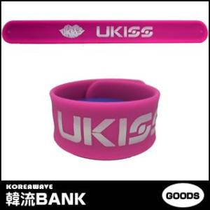 U-KISS (ユーキス) - リスト バンド / ブレスレット (LIST BAND) hanryubank