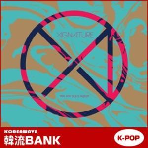 ★ポスター付き★ XIA JUNSU シア ジュンス (JYJ) XIGNATURE 4集 アルバム (4th Album) [CD] グッズ|hanryubank