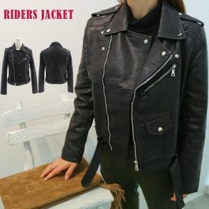 ライダースジャケットフリーサイズ ブラック_jacket|hanryuwood