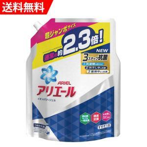 【送料無料】 P&G 衣料・洗濯用洗剤 液体洗剤 アリエール イオンパワージェル サイエンスプラス ...