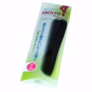 ARCH FIT アーチフィット リフレ インソール ブラック L(24.0-24.5cm)