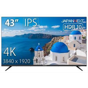 ジャパンネクスト [JN-IPS4300TUHDR] 43インチ ワイド 4K液晶ディスプレイ(3840x2160/HDMIx3/USB/IPS/HDR10/スピーカー/1年保証) hanryuwood