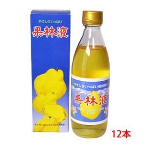 果林液 花梨 マルメロ 濃縮液 三倍希釈用 360ml×12本 のどにやさしい 清涼飲料水 hanryuwood