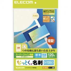 エレコム ELECOM なっとく名刺 特厚口・塗...の商品画像