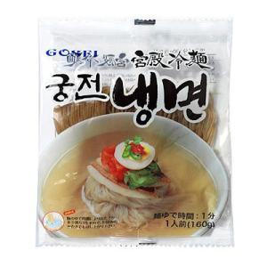 韓国冷麺 宮殿冷麺 クンジョン冷麺|hanryuwood