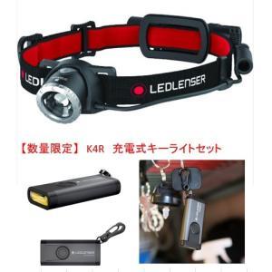 ≪10月末まで限定特価≫ LEDLENSER H8R 充電式ヘッドライト 品番:500853 レッドレンザー LEDヘッドライト|hanshin-k
