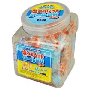 ★熱中症対策、熱中症予防、塩分補給に、毎年大人気・大活躍の塩タブレットです! ★ラムネ味とグレープフ...