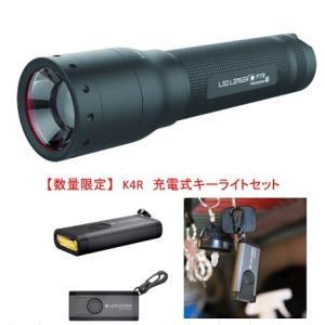 ≪10月末まで限定特価≫ LEDLENSER P7R 充電式LEDライト 品番:9408-R レッドレンザー 1000ルーメン|hanshin-k