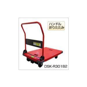 ナンシン 静音台車 サイレントマスター【DSK-R301B2】レッド(ハンドル折りたたみ式 プッシュブレーキ付き 最大積載荷重300kg 警告色 赤色)|hanshin-k