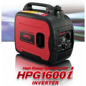 ワキタ インバーター発電機 HPG1600i 非常用電源に最適 アウトドア 屋内作業 長時間運転可能|hanshin-k