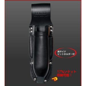 ニックス 折畳みタイプ充電ドライバーホルダー KB-111JOC 工具袋 KNICS|hanshin-k