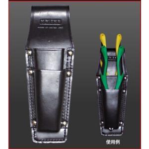 ニックス ペンチ親子2段LLタイプホルダー  KB-201PLL 工具袋 KNICS|hanshin-k