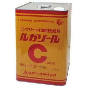 日本シーカ ルガゾールC 18kg 【1缶】 散布型 コンクリート打継目処理剤(表面凝結遅延剤・コンクリート混和剤)水平打継目処理や骨材洗い出し化粧仕上げに|hanshin-k