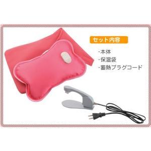 【即納可】プロモート 充電式 やわらか〜湯たんぽ(ピンク) PH-1 電気湯たんぽ 電気あんか カーボンファイバーヒーター蓄熱方式 持ち運び可能|hanshin-k|04
