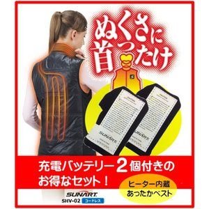 ≪充電バッテリー2個付≫ ぬくさに首ったけベス...の関連商品7