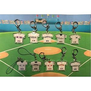 2021 第93回選抜高等学校野球大会 校名入りキーホルダー&ストラップ|hanshinkachiya