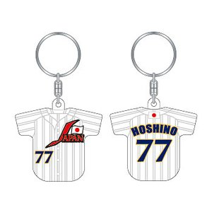 野球日本代表 ユニホーム型キーホルダー|hanshinkachiya