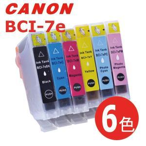 CANON BCI-7e 6色セット|hanshinkachiya