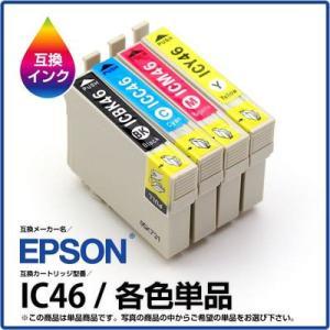 EPSON(エプソン)インクカートリッジ IC46 各色単品|hanshinkachiya