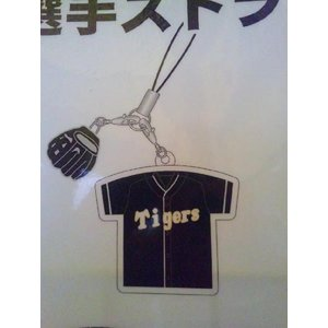 【阪神タイガース 応援グッズ】 2011 復刻版交流戦 選手ストラップ|hanshinkachiya
