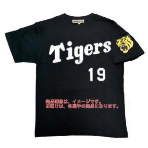 阪神タイガース 背番号Tシャツ 6金本監督|hanshinkachiya