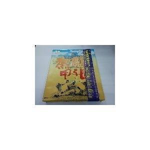甲子園チーズ蒸しケーキ 20個入り|hanshinkachiya