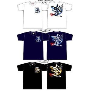 球道魂 ドライメッシュTシャツ|hanshinkachiya