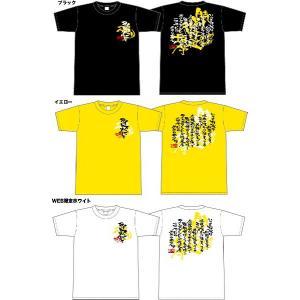 ライトスタンド魂 Tシャツ 【阪神勝屋】|hanshinkachiya