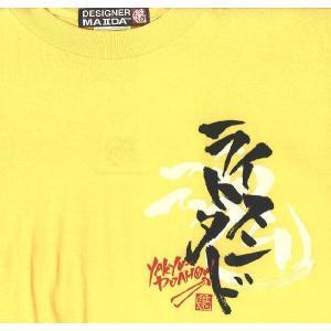 ライトスタンド魂 Tシャツ 【阪神勝屋】|hanshinkachiya|03