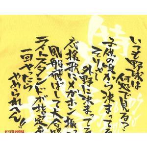 ライトスタンド魂 Tシャツ 【阪神勝屋】|hanshinkachiya|04
