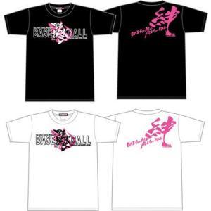 野球撫子魂ドライTシャツ<レディース>|hanshinkachiya