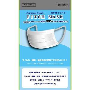 サージカルマスク (使い捨て) 5枚入り|hanshinkachiya